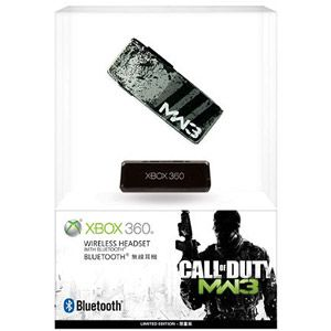 Xbox 360 Modern Warfare 3 Wireless Headset really need ------------------------------------------------------------->