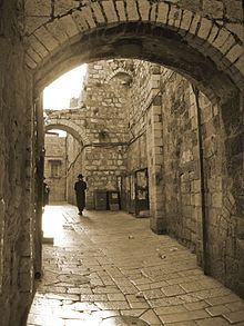 """The Old City in Jerusalem. At the very top of my """"most amazing places in the world"""" list. And where I met my now ex husband. So it definitely changed my life."""