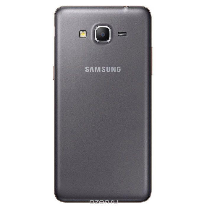 Samsung SM-G531H Galaxy Grand Prime VE Duos, Gray - купить в разделе электроника samsung sm-g531h galaxy grand prime ve duos, gray по лучшей цене от интернет-магазина OZON.ru