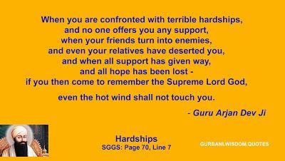 GURBANI.WISDOM.QUOTES (SGGS): Quote 135 - Guru Arjan Dev Ji (Hardships)