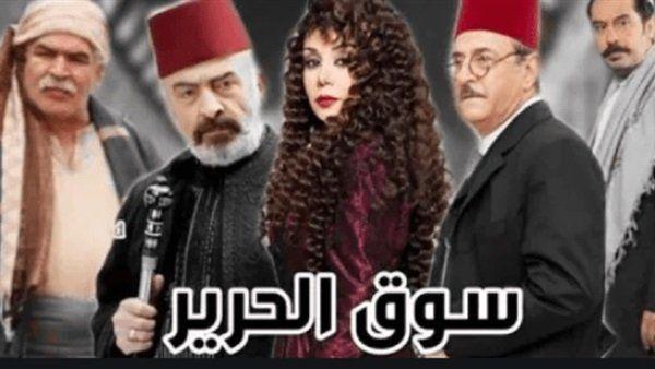 ملخص الحلقة 14 من مسلسل النهاية رمضان 2020 Traditional Marriage Presentation Silk