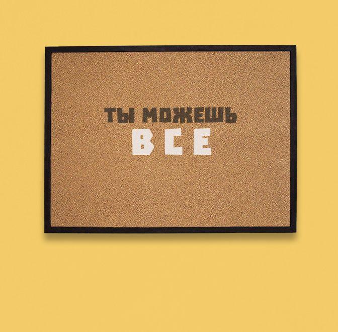 Пробковая доска с рисунком / Cork board with picture. Size: 60х80 cm. Рама / Frame: МДФ / MDF. Price: $40 #пробковаядоска #пробковыедоски #corkboard #handmade #доскадлязаметок