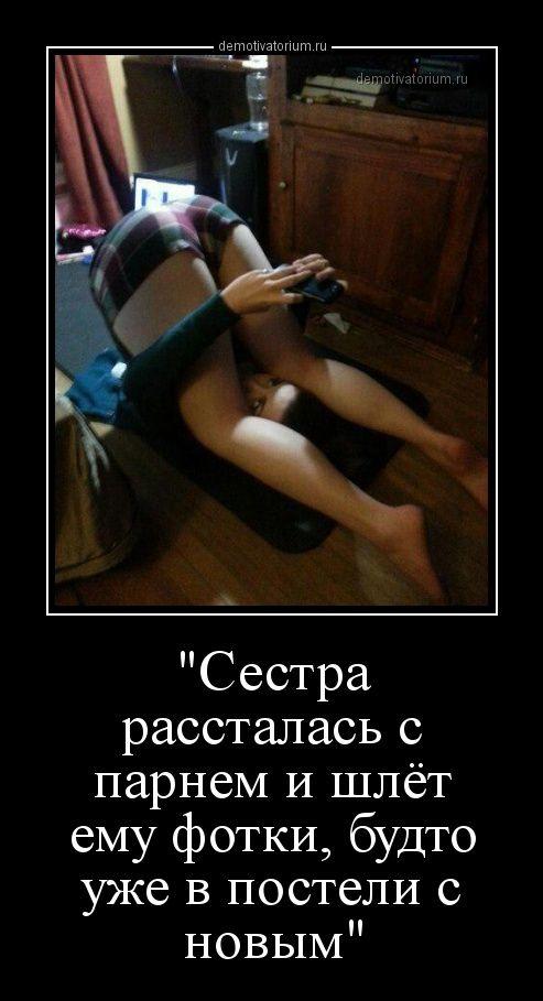 Смешные картинки о расставании с девушкой