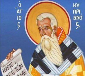 Η Προσευχή του Αγίου Κυπριανού..πονηρών ή φθόνου ή καταλαλιάς ή γλωσσοφαγιάς ή μαγείας..   ΑΡΧΑΓΓΕΛΟΣ ΜΙΧΑΗΛ