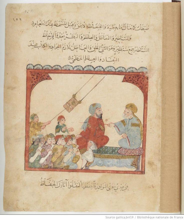 Bibliothèque nationale de France, Département des manuscrits, Arabe 5847 152r