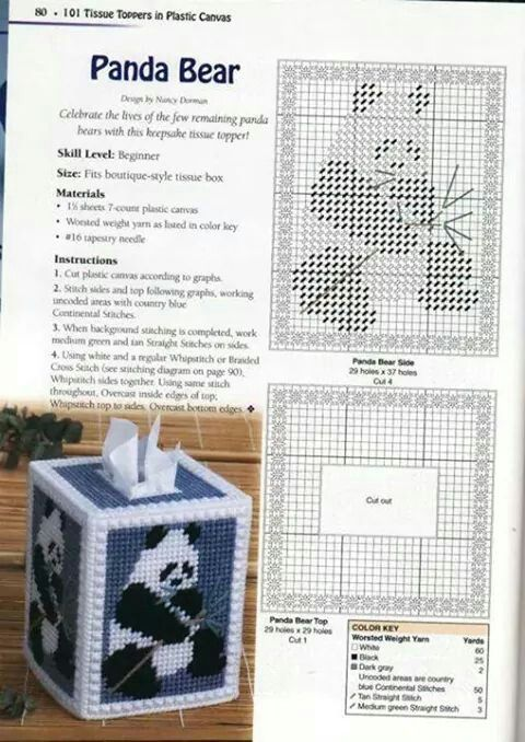 PANDA BEAR TISSUE BOX COVER by NANCY DORMAN 2/2