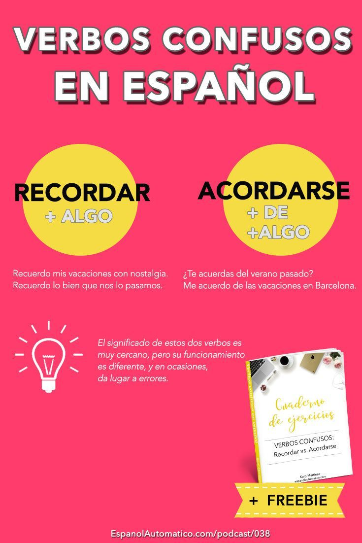 Aprender español - verbos problemáticos en español: acordarse, recordar [Podcast 038] Learn Spanish in fun and easy way with our award-winning podcast: http://espanolautomatico.com/podcast/038REPIN for later