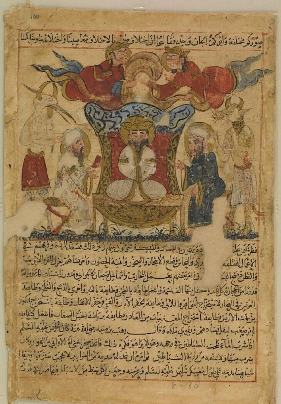 King Solomon 1300 ca King Solomon sitting on his throne surrounded by Jinns with angels above (Or.14140, f. 100r) - See more at: http://britishlibrary.typepad.co.uk/asian-and-african/middle-east/#sthash.XcNO9cZG.dpuf