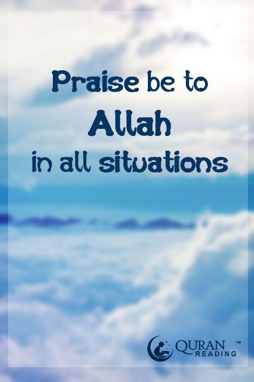 praise be to allah You searched for: praise to allah etsy is the home to thousands of handmade, vintage, and one-of-a-kind products and gifts related to your search no matter what you're looking for or where you are in the world, our global marketplace of sellers can help you find unique and affordable options.