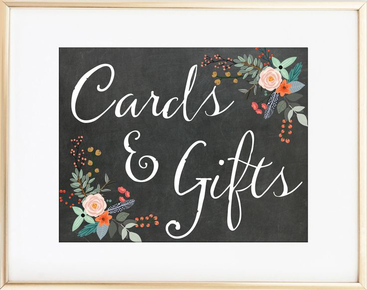 """Your wedding decor will be eye-catching and frankly adorable with this chalkboard """"Cards & Gifts"""" sign. Printed on a 67 lb. acid-free specialty paper with archival inks. Click here to purchase gold fr"""