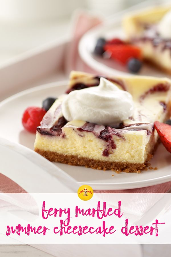 Swirl blueberry preserves into these easy cheesecake bars; they make a great dessert for summer entertaining!
