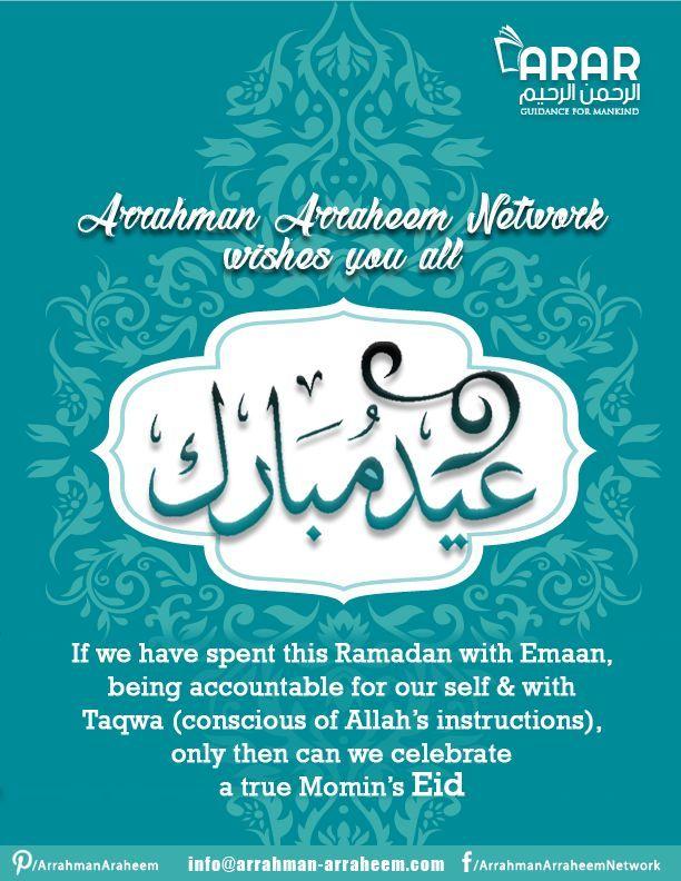 Arrahman Arraheem Network wishes all Muslims across the Globe #Eid Mubarak #ARAR #Ramadan #Quran #Muslims #Islam #EidulFitr  http://arrahman-arraheem.com/wishing-eid-mubarak/