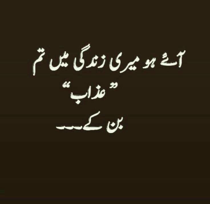 hahahaha MR Azaab