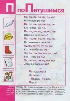 Иллюстрация 6 из 18 для Поокаем и поохаем. - Гайда Лагздынь   Лабиринт - книги. Источник: Galia