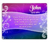 Christian Bible Verse John 14:27 Mouse Pads Customized Made to Order Support Ready 9 7/8 Inch (250mm) X 7 7/8 Inch (200mm) X 1/16 Inch (2mm) High Quality Eco Friendly Cloth with Neoprene Rubber MSD Mouse Pad Desktop Mousepad Laptop Mousepads Comfortable Computer Mouse Mat Cute Gaming Mouse_pad…