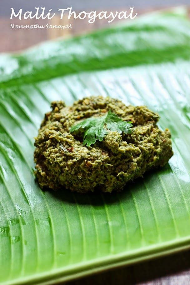 Thogayals, pulikachals are pure comfort food. I mean comfort for cooking as well as eating. We can make them in bulk, store...