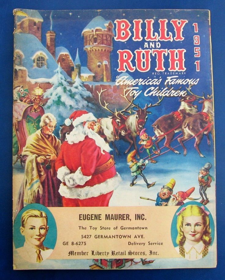 1951 Billy and Ruth Christmas Catalog Germantown PA