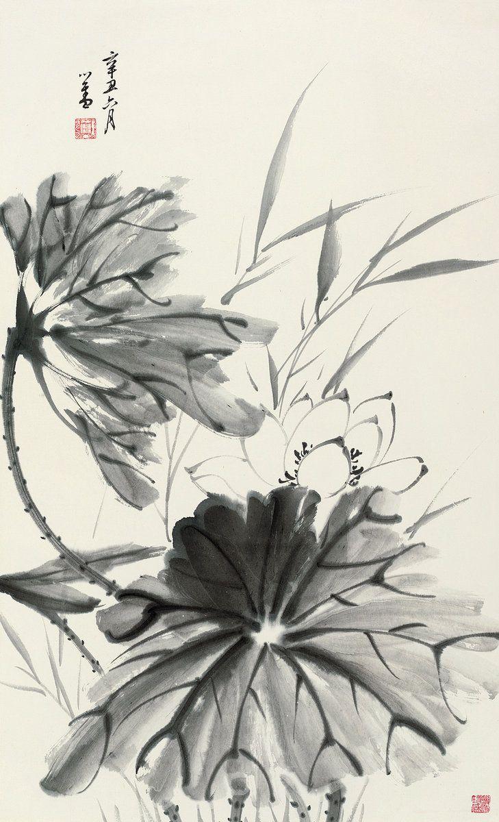 LOTUS by Pu Ru (1896-1963)