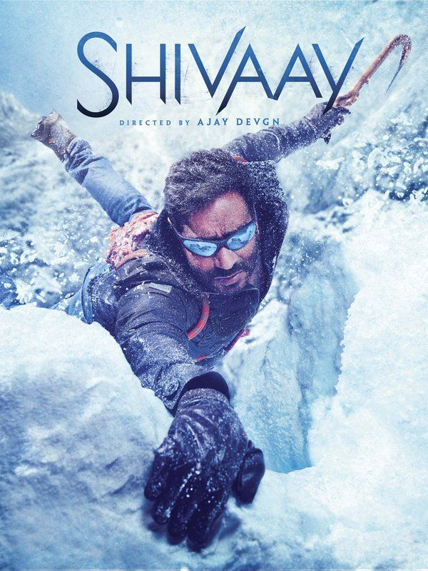 Check out the new poster of #Shivaay! #ShivaayPoster #AjayDevgn