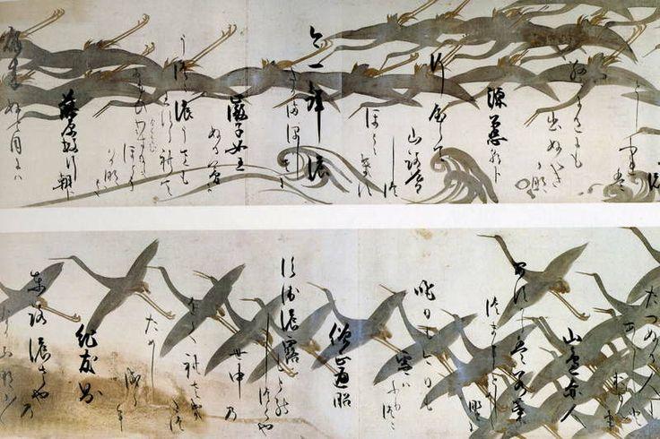 """俵屋宗達下絵・本阿弥光悦筆「鶴下絵三十六歌仙和歌巻」""""Tsuru Shita-E 36 Kase Waka shu """" Sotatsu Tawaraya - Honami Kouetsu (Early 17th Century)"""