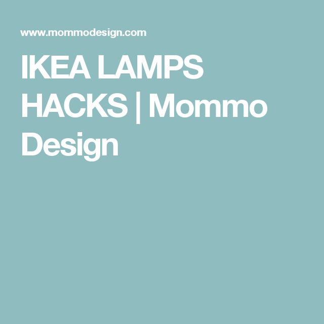 25+ Best Ikea Lamp Ideas On Pinterest