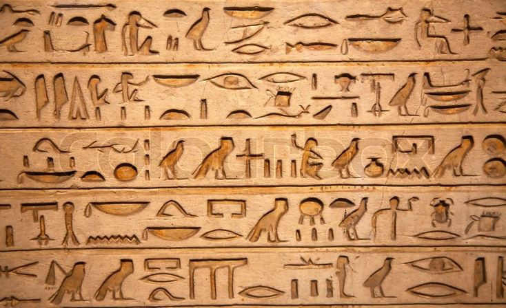 Stock foto af 'Gamle Egypten hieroglyffer udhugget i stenen'