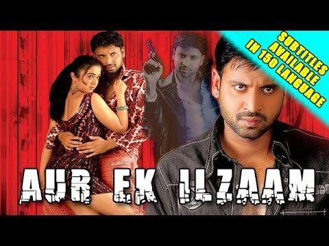Free Aur Ek Ilzaam (Chinnodu) 2015 Full Hindi Dubbed Movie | Sumanth, Charmy Kaur Watch Online watch on  https://free123movies.net/free-aur-ek-ilzaam-chinnodu-2015-full-hindi-dubbed-movie-sumanth-charmy-kaur-watch-online/
