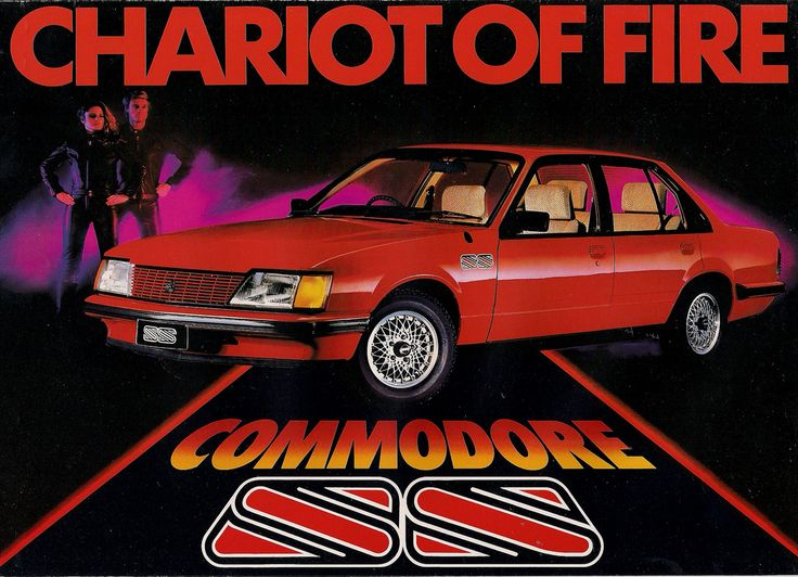 1982 Holden VH Commodore SS. I think that australians are masters on how to make a car look badass.