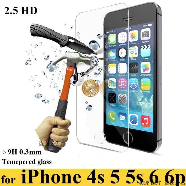 Protege tu iPhone 6 del ataque repentino del agua y otros productos ponderados con espejo de vidrio templado de Micas # Movil.cn Para obtener más información haga clic en: http://www.movil.cn/Micas-De-Cristal-Templado-Espejo-Para-Iphone-6-6s-Plus.html  #Micatemperedglassmirror #Iphoneproducts