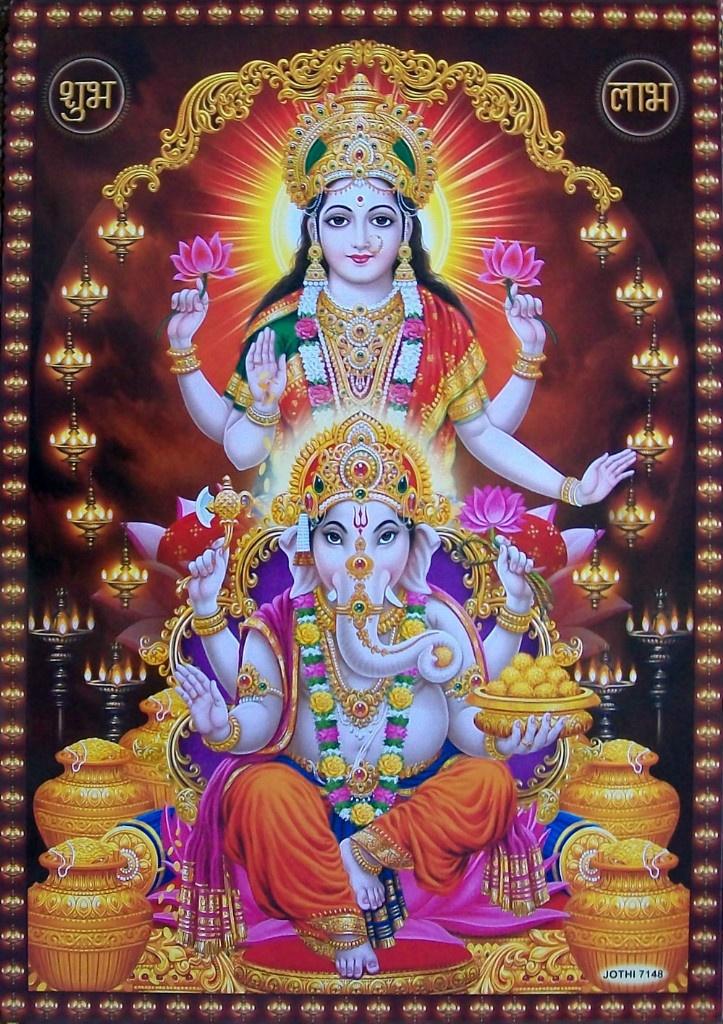 Gauri Putra, Vighnaharta Vinayaka