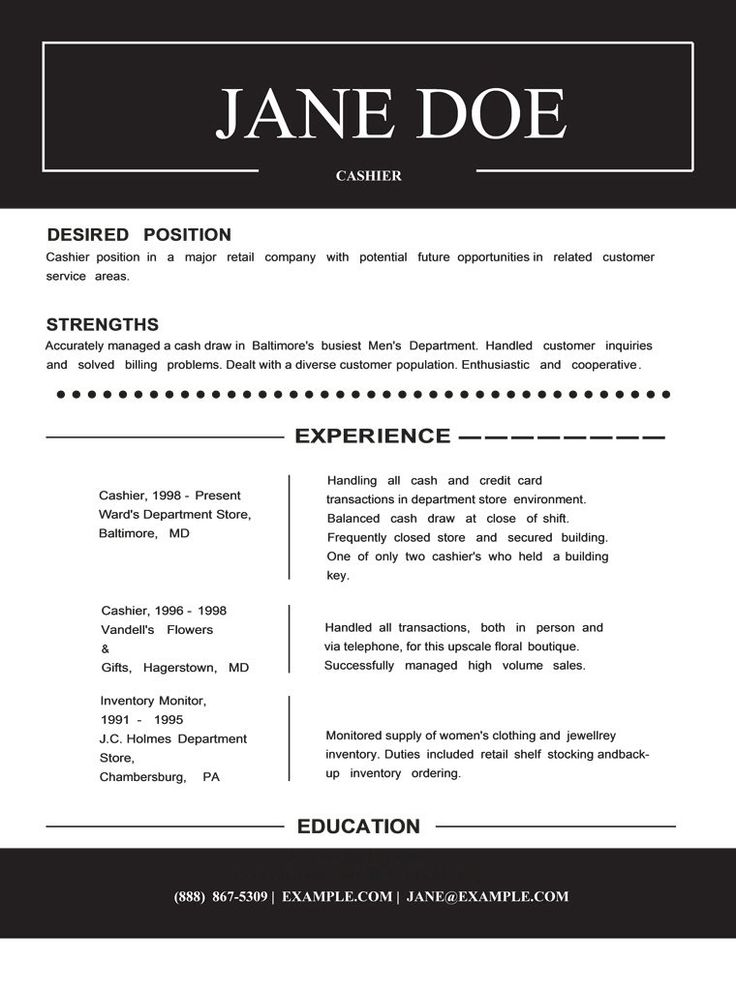 Check Out this Resume Template here    gemresume products - cashier resume