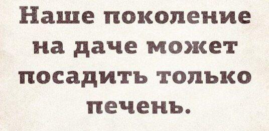 Жизненный прикол http://prikolgo.ru/927/