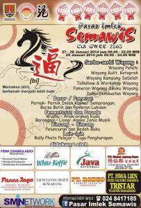 Pasar Imlek Semawis 2014 #Semarang #JawaTengah