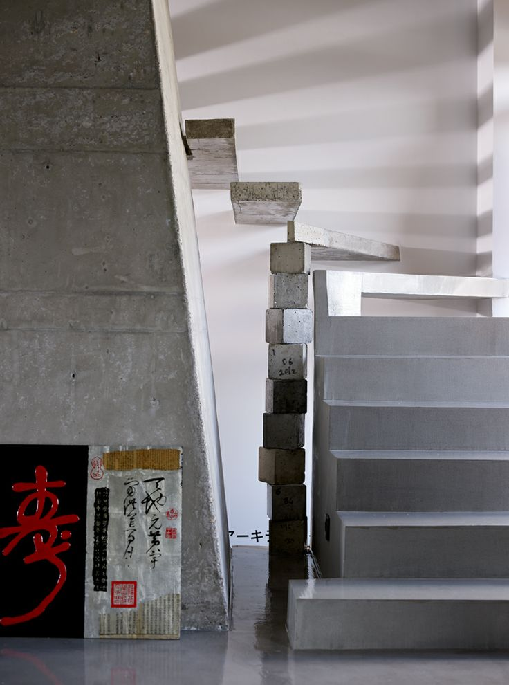 Λεπτομέρεια-υλικά από σκάλα / Stair detail