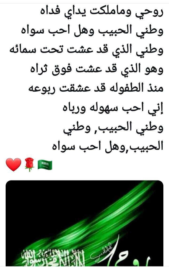 Pin By Najd On السعوديه Vegetables Celery Food