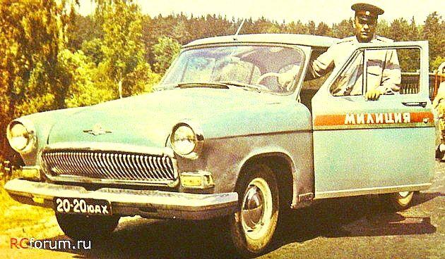 ГАЗ-21 Милиция (1970-е)