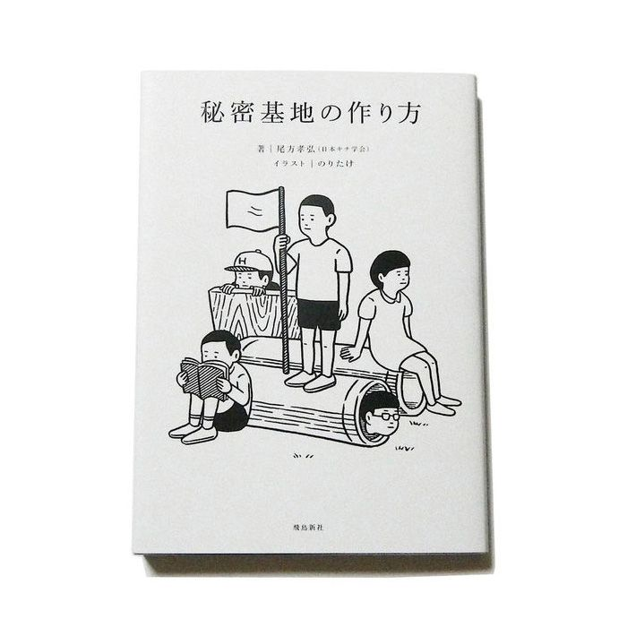 Minimalist illustrations by Noritake / Japanese Design Blog