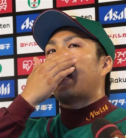 Takahiro Norimoto (Tohoku Rakuten Golden Eagles)