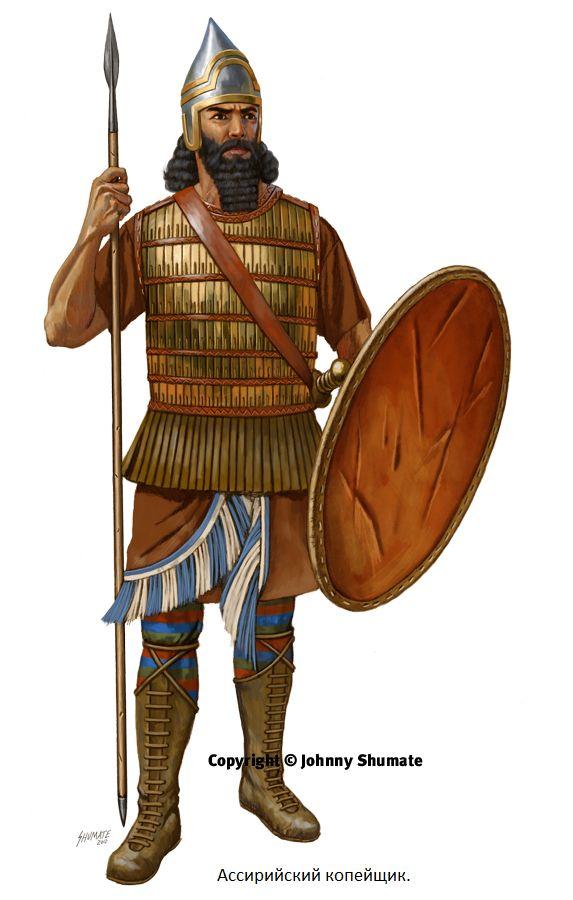 Assyrian warrior.