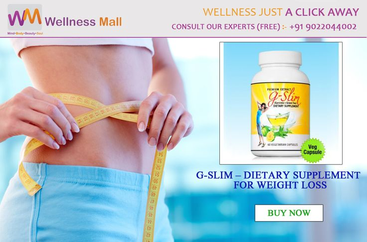 G-SLIM – 100% Natural Dietary Supplement – 120 veg. caps -Wellness Mall Visit http://goo.gl/ylrHg1 Tel : 9022044002 Price : ₹799.00 Sold by: Kerala Naturals SKU: KN001. Category: Fat & Weight loss Kit