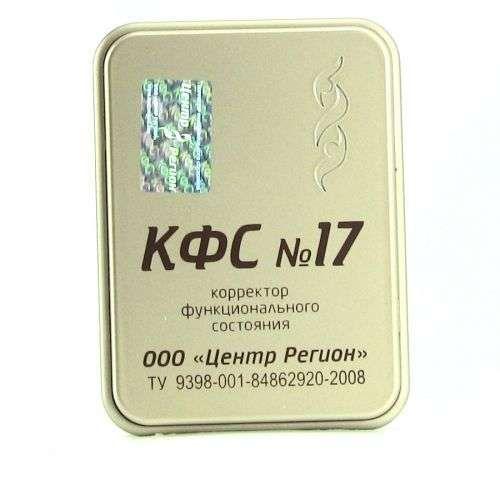 Piastra di Kolzov - n. 17 - Subconscio e rinascita- Serie GOLD 175€ - Idealandia