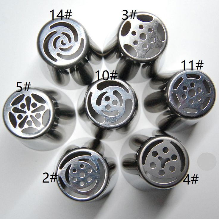 과자 팁 세트 7 개 스테인레스 스틸 러시아어 과자 노즐 퐁당 배관 케이크 장식 팁 BP10