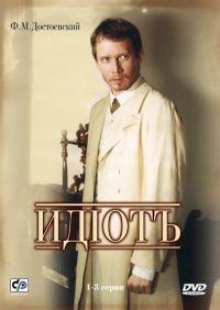 http://seasonvar.ru/serial-3520-Idiot.html