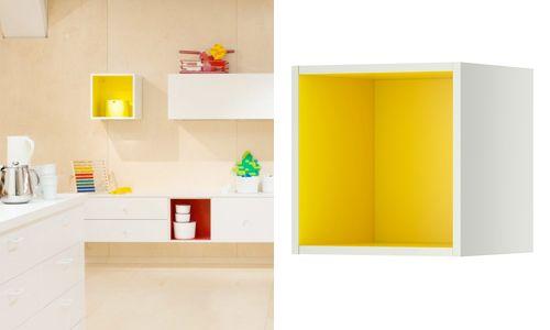 Armario estante amarillo blanco tutemo de ikea estantes - Armario ikea ps ...
