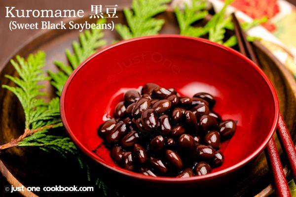 Kuromame (Sweet Black Soybeans) Recipe @Nami | Just One Cookbook