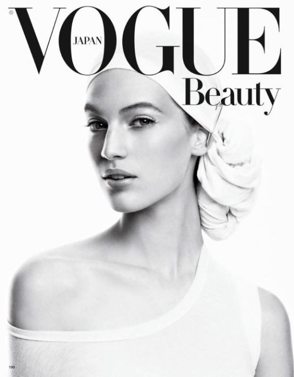 25 best ideas about linda evangelista on pinterest supermodels furthermore 259 best images about photography studio lighting on pinterest besides 17 best images about hair i like on pinterest funky hair london besides 25 best ideas about civil war hairstyles on pinterest victorian furthermore color your favorite vogue paris covers paris paris illustration. on fancy vogue hairstyles step by
