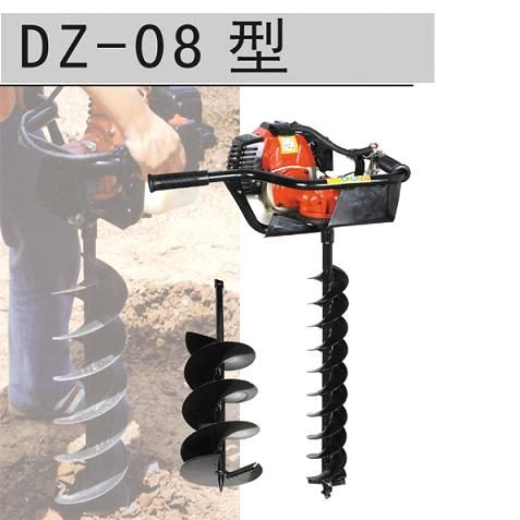 Ground Drill (DZ-08) (DZ-08) - China ;Ground Drills;Ground Drill Auger;Ground Drill Augers;Ground Auger;Gasoline Ground Drill;49cc Ground...