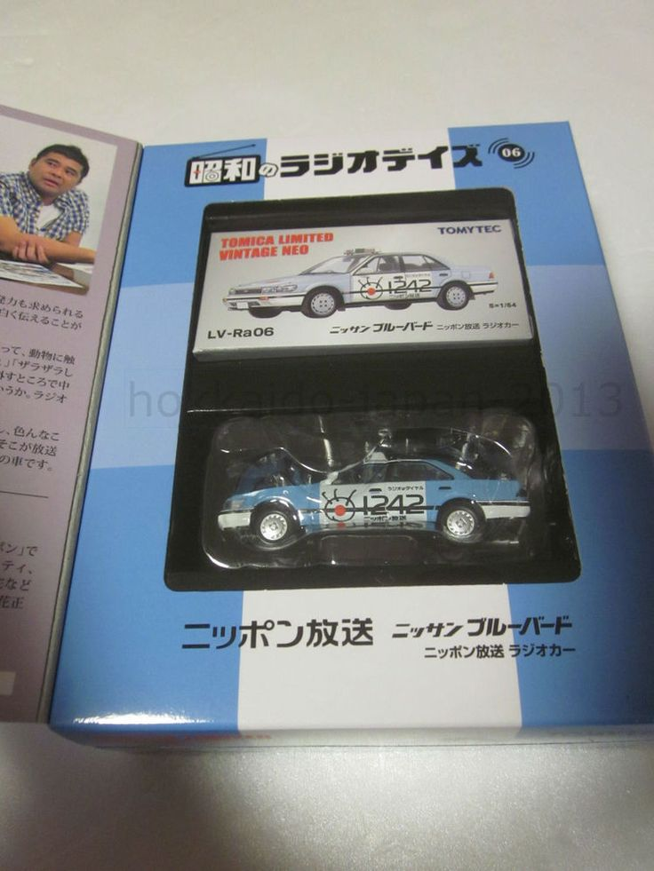 New Box Tomica Limited Vintage Neo Nippon Radio Car NISSAN BLUEBIRD 1/64 TOMYTEC #Tomytec #Nissan
