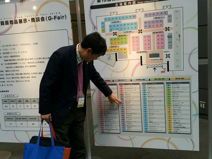 hydrogen #alkaline show in #japan 2 - Biocera.co.kr