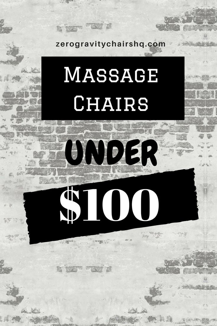 massage chair under 100. zero gravity chairs under 100 dollars. check out the best here. massage chair a